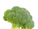 In Chinese, how do you pronounce broccoli?